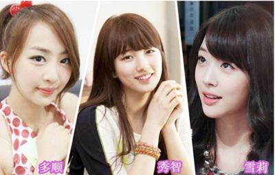 韩国女团最美皮肤top3