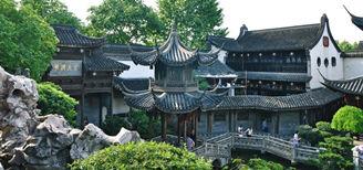 探秘中国古代第一豪宅