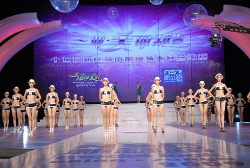 2009新丝路中国模特大赛总决赛-全体精彩定格 企业服务