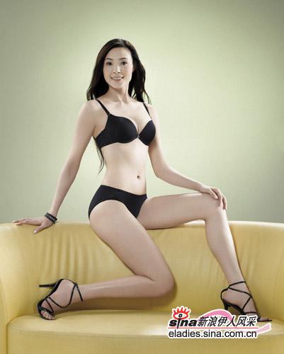 超大胆亚洲美女人体艺术囹�a��dyg`_组图:人气女模内衣秀(5)