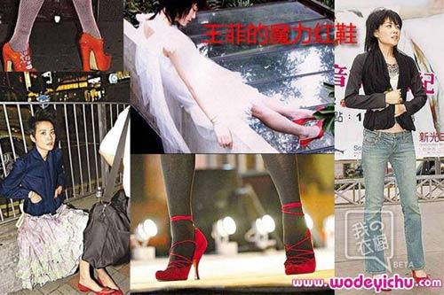 红色鞋子里有王菲的孤寂、疯狂与痴迷,令人过目难忘