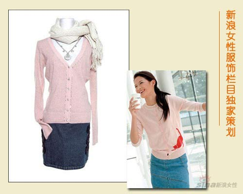 粉色的开司米羊毛衫是OL衣橱中的必备单品