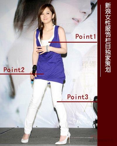白色的打底衫是最普遍的选择