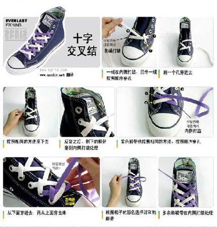 系鞋帶之十字交叉結