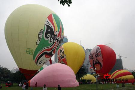 热气球的中国风