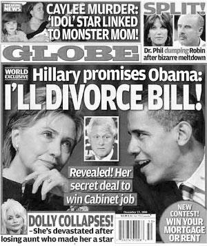 """希拉里向奥巴马保证当上国务卿就""""休夫"""""""