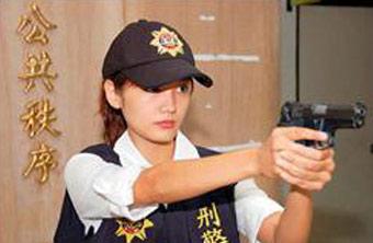 台美女警察网络爆红 被称 警界林志玲