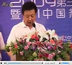 视频:2009H1中国热气球挑战赛闭幕式