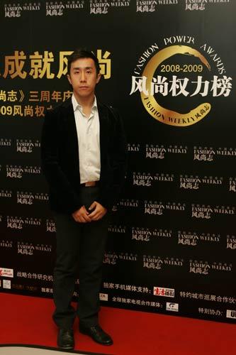"""马磊:风尚是""""创新 愉悦 梦想"""" 企业服务"""