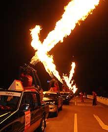 高耸的火焰