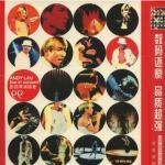 [刘德华99演..]1999年
