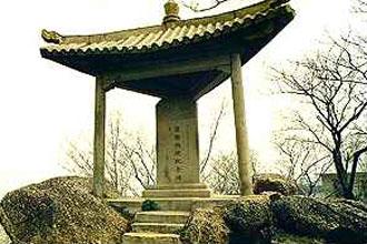 南京大屠杀燕子矶江滩遇难同胞纪念碑(图)