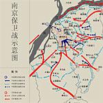 南京保卫战示意图