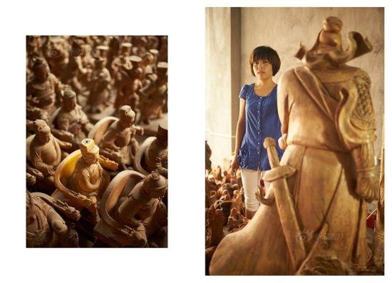 杨博炜作品《广丰木雕人》