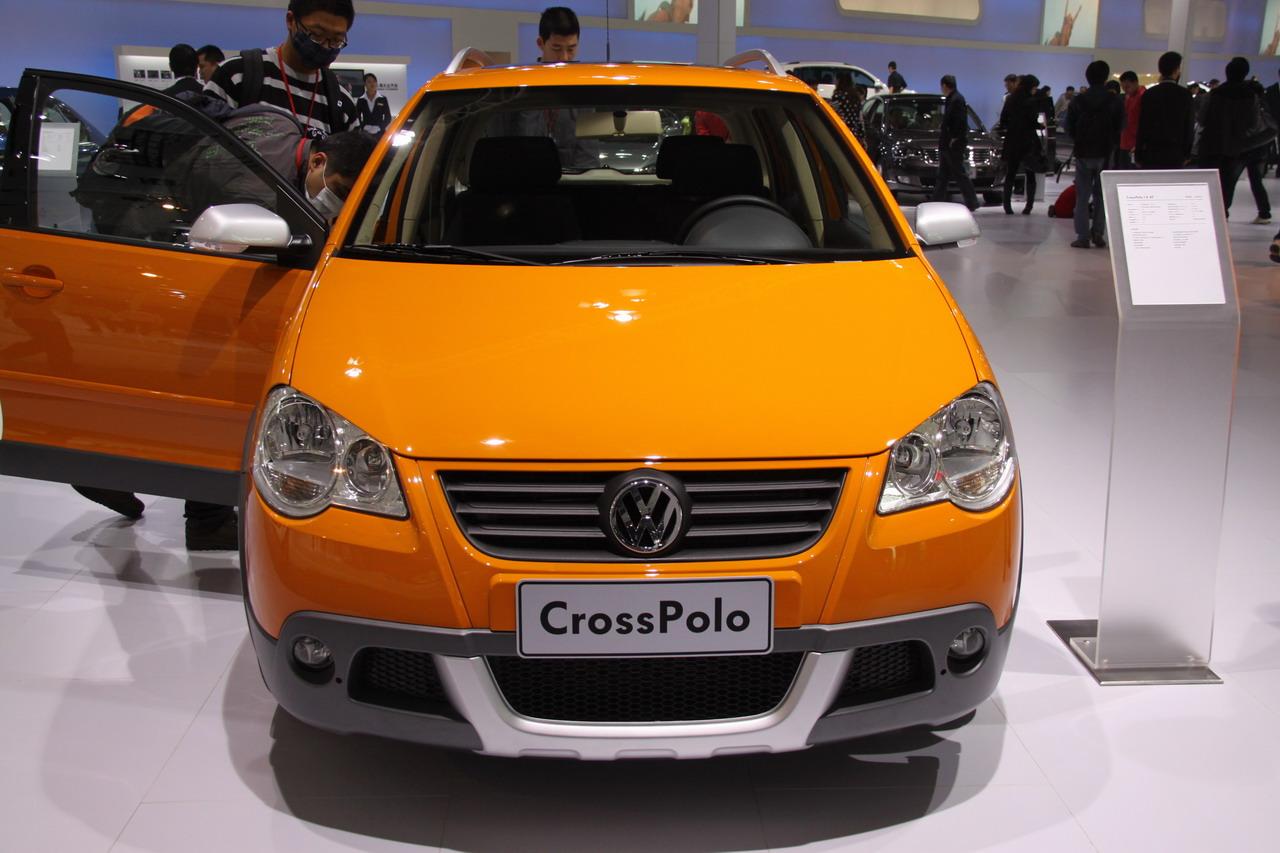 CrossPolo