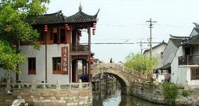 300元走遍上海周边最美的古镇