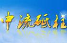 09上海车展高端访问特别版
