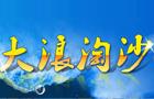 09上海车展车剑论坛特别版