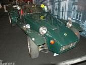 1967莲花SuperSevenSeries4