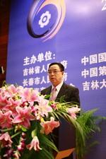 广州市常务副市长邬毅敏