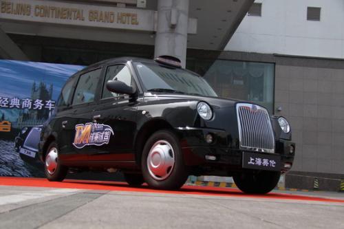 图为上海英伦TX4外观