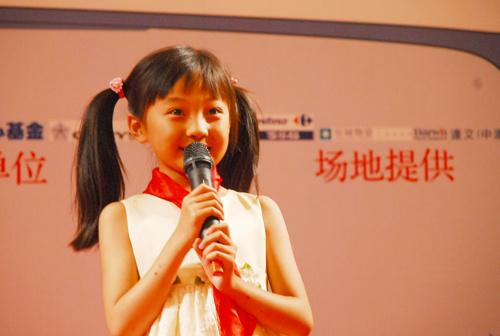 益小天使林妙可演唱《歌唱祖国》