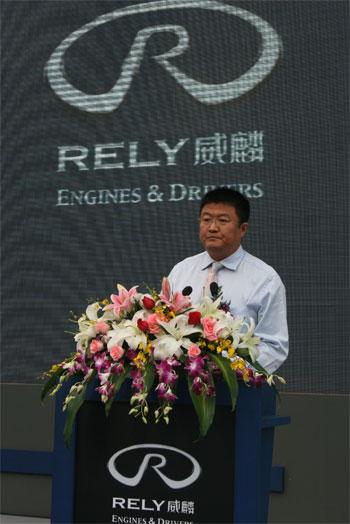 奇瑞汽车股份有限公司副总经理/麒麟汽车销售有限公司总经理杨波