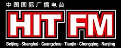 新浪汽车联手Hit FM推出法兰克福车展特别报道