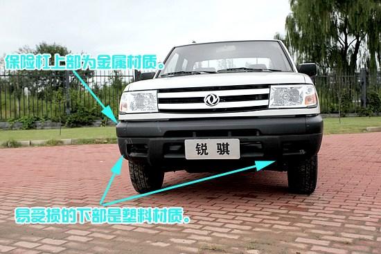 新浪汽车试驾郑州日产锐骐皮卡汽油版