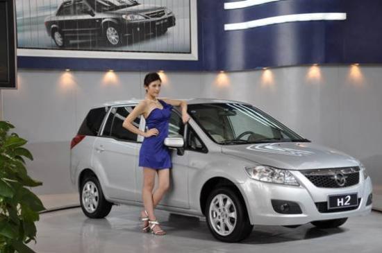 即将上市的海马H2首次亮相南京车展
