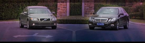 奔驰E-class与沃尔沃S80L