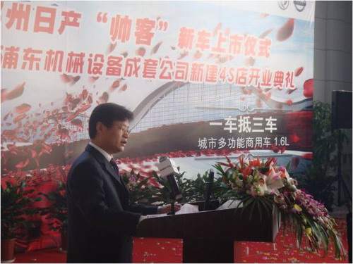 郑州日产汽车有限公司品牌广宣部部长郭红军先生对帅客作详细介绍
