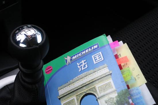 世界上很多重要的场合都将以法语作为官方语言之一
