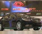 北京车展展示的北京800概念车