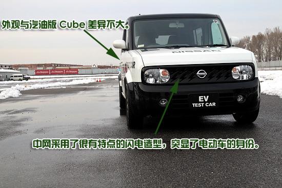 Cube EV电动车测试版