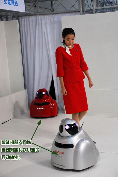 室内智能机器人展示