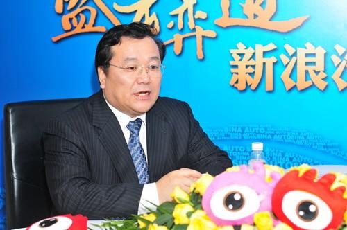 一汽丰田汽车销售有限公司董事、常务副总经理田聪明