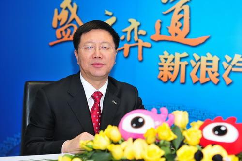 一汽大众奥迪销售事业部执行副总经理张晓军