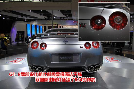 图为GT-R车身尾部