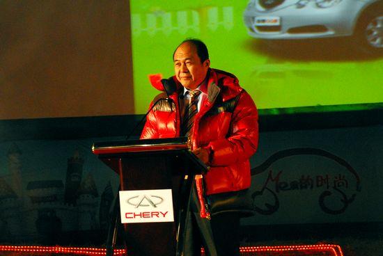 奇瑞汽车副总经理、奇瑞销售有限公司总经理马德骥 宣布第六届QQ节开幕