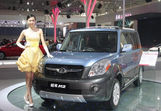 哈弗M2在广州车展展出