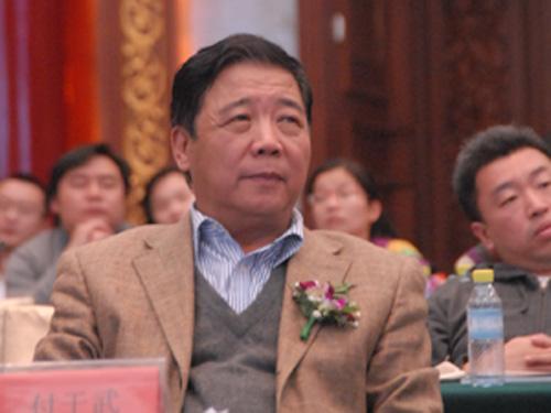中国汽车工程学会秘书长付于武