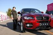 冠军车主郭晶晶:BMW X6