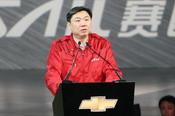 上海汽车总裁陈虹