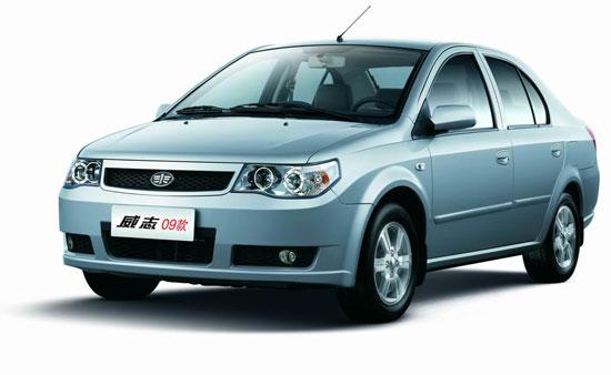 天津一汽威志旗舰版 现车销售降价2千元高清图片