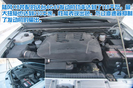 2.4升发动机性能稳定