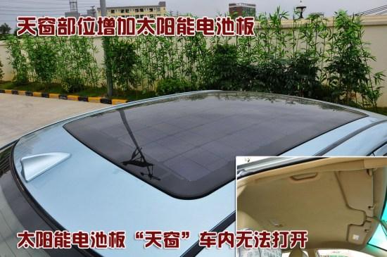 天窗位置加入太阳能电池板