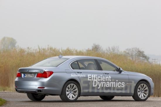BMW高效混合动力7系