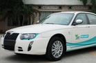 北京车展即将亮相有望量产的自主新能源车