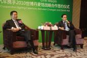 长安汽车朱华荣:多能源并存发展是必经之路